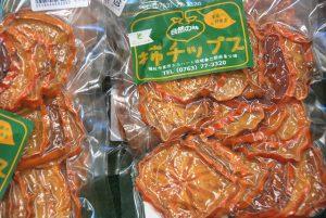 柿チップス